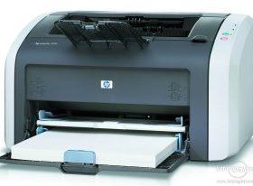 HP-1010 Printer