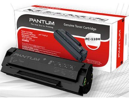 Toner for Pantum P2000